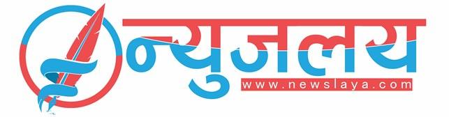Newslaya Media Pvt. Ltd.